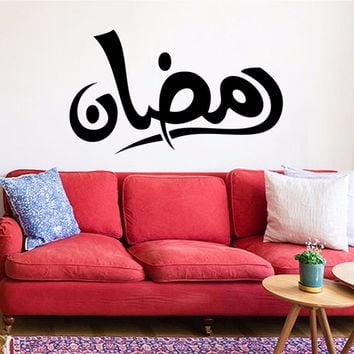 Muslim Culture Art Proverbs Pattern Wall Sticker Home Decoration Living Room Bedroom Wall Art Decals Mural Wallpaper