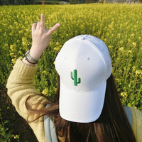 Cool White Cotton Baseball Cap Cactus Embroidered Plain Hat