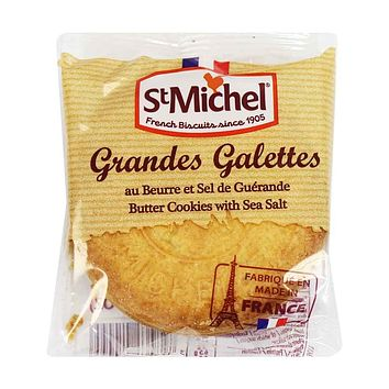 St. Michel Galettes Salted Butter Cookies 1.7 oz. (50g)