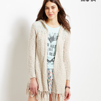 Oversized Hooded Fringe-Hem Cardigan