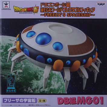 Limited Edition Dragon Ball Z Freeza's Spaceship PVC Action Figure Toy Collection Doll 15cm With Box
