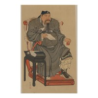 Japanese Vintage Art of a Chinese Man - pre-1900s
