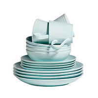 Gordon Ramsay Maze Blue by Royal Doulton® 16-pc. Dinnerware Set at www.younkers.com