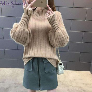MY MALL METRO  Womens Knitted Sweater  Check Homepage for Promo Codes! <