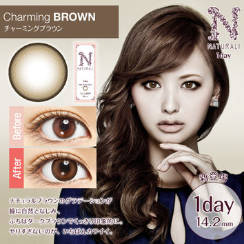 Naturali 1-Day Charming Brown (10 Pcs)