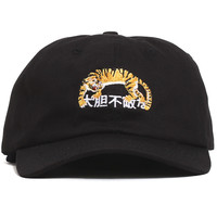 Tiger Strapback Dad Hat Black