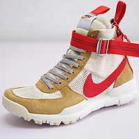 Tom Sachs x Nike Craft Mars Yar 2.0 AA2261-100