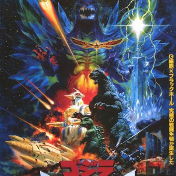 Godzilla vs. SpaceGodzilla Movie Poster 24x36