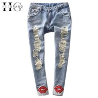 Red Lips Washed Ripped Denim Skinny Calca Jeans