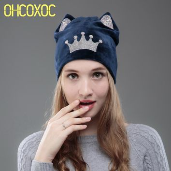 Women's Beanies Skullies Hat With Cat Ears Shiny Crown Rhinestone