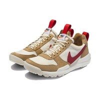 Breathable Athletic Casual Shoe,Luxury Lifestyle Men Shoes,Natural/Sport Red-Maple AA2261