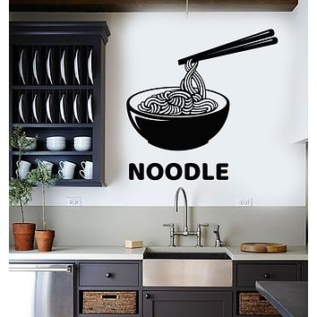 Vinyl Wall Decal Oriental Food Japanese Noodle Restaurant Cafe Stickers Mural (g3018)