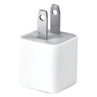 Iessentials Iphone And Ipod And Smartphone Usb Home Charger (white)