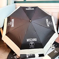 Moschino New fashion letter print waterproof sun protection umbrella