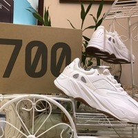 Adidas Yeezy Wave Runner 700  Basketball Sneaker