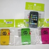 Cell Phone Japanese Eraser, 1 phone - Color Varies