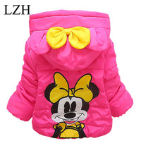 Children's Clothes Baby Girls Jacket Girls Winter Coat Kids Warm Outerwear Jacket 2016 New Fashion Cartoon Hooded Girls Clothing