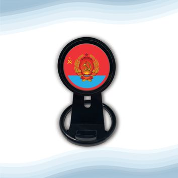 Ukrainian Soviet Socialist Republic with Coat of Arms Universal Wireless Charger with Bult in Stand