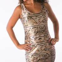 Egyptian Print cute summer dresses