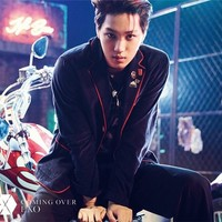 YESASIA: Coming Over [Kai Ver.] (First Press Limited Edition) (Japan Version) CD - EXO, Avex Marketing - Japanese Music - Free Shipping - North America Site