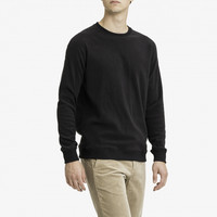 Vagn Melange Fleece
