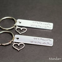 Couples or Friendship Keychain, Latitude Longitude, GPS Coordinates, Heart Charms, Anniversary Gift, Long Distance Relationship