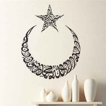 Moon Star Islamic Wall Stickers Quotes Muslim Arabic Home Decorations Mosque Vinyl Decals God Allah Quran Creative Letters Art