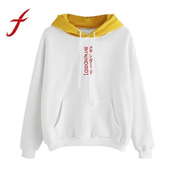 Feitong Women Sweatshirts Hoodies Causal Japanese Letter Embroidery Long Sleeve Hooded Pullovers Tops Sweatshirts sudadera mujer