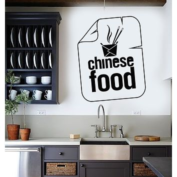 Vinyl Wall Decal Chinese Food Asian Style Kitchen Decoration Stickers Mural (g351)
