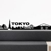 Wall Decor Vinyl Sticker Room Decal Art Tokyo Japan City View Map Landscape  Silhouette 748