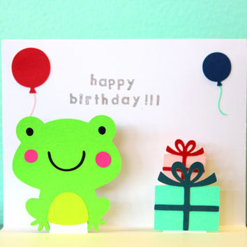 Pop Up Card - Frog - Happy Birthday