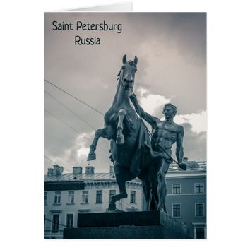 """The Horse Tamers"", St.Petersburg, Russia. Card"