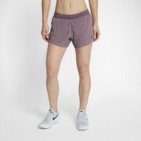 "The Nike AeroSwift Women's 4"" Running Shorts."