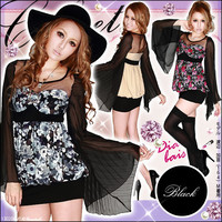 Rakuten: Sexy transparency of sleeve pleats ♪ Loose tight dress- Shopping Japanese products from Japan