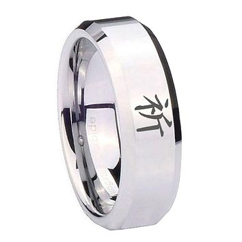 8MM Mirror Bevel Edges Kanji Prayer Silver Tungsten Laser Engraved Ring