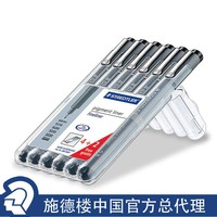 Staedtler 308 SB6P Drawing Pen Pigment Liner 6pcs Set 0.05/0.1/0.2/0.3/0.5/0.8mm School & Office Supplies