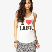 Womens top, shirt and camis | shop online | Forever 21 -  2048058941