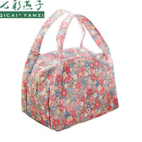 QICAI.YANZI 2017 New Lunch Bag Pouch Storage Box Flowers Insulated Thermal Bento Cooler Picnic Tote High Quality N563
