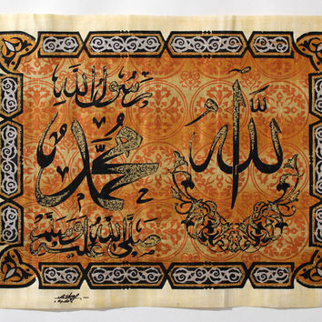 Allah - Mohammad | Islamic Calligraphy Papyrus Painting