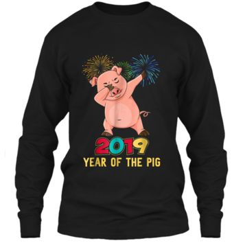 Dabbing Year Of The Pig Happy New Year 2019 LS Ultra Cotton Tshirt