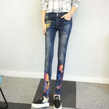 Fashion Personality Multicolor Graffiti Print Long Jeans Stretch Small Foot Pants