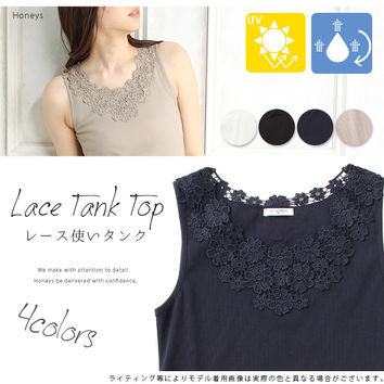 【Honey's official mail order】 Lace used tank: Tops - Honeys Online Shop