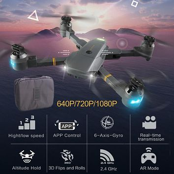 Lensoul XT-1 Quadcopter 2.4GHz 6 axis gyro 1080P 120 degree camera LED lighting fixed high folding UAV + receiving packet Drone