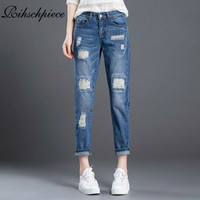 Rihschpiece Boyfriend Ripped Jeans for Women High Waist Mom Jeans Woman Stretch Pants Patch Trousers Sexy Denim Pants RZF986