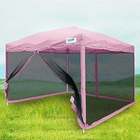 Outdoor Canopy Gazebo Garden Pop up Mesh Side Wall Screen House With Carry BAG