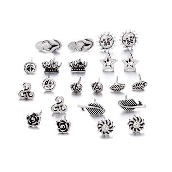 11 Pairs/Set Gifts 2018 New Arrival Hot Punk Rose Crown Sun Stars Feather Geometric Animal Small Stud Earrings Set Allergy Free