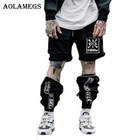 Aolamegs Sweatpants Men Trousers Detachable Letter Print Pants Elastic Waist Pockets Track Pants Mens Fashion Harem Joggers 2017