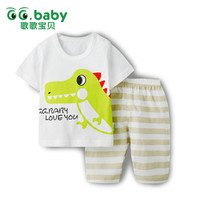 2pcs/set Summer Style Girls Sets Children Clothing Set Newborn Baby Kid Boy Girl Clothes Set Short Sleeve Ropa Bebes Suit Menino