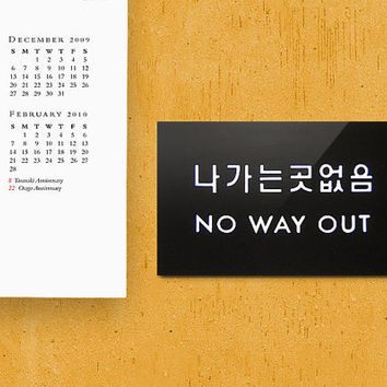 Funny Sign. Office Sign. Workplace Sign. Exit Sign. Korean Humor. No Way Out