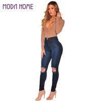 Women High Waist Ripped Jeans Denim Destroyed Hole Zipper Slim Skinny Jeans Woman Pants Pencil Trousers Blue Vaqueros Mujer SM6